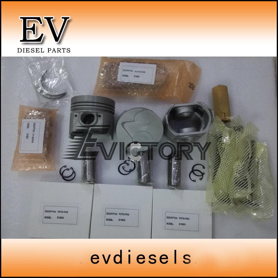 China D905 D902 D950 D1305 D1503 Piston Ring Cylinder Liner Kit for Kubota  Engine Parts - China D1503 Piston, D1503 Engine Rebuild Kit