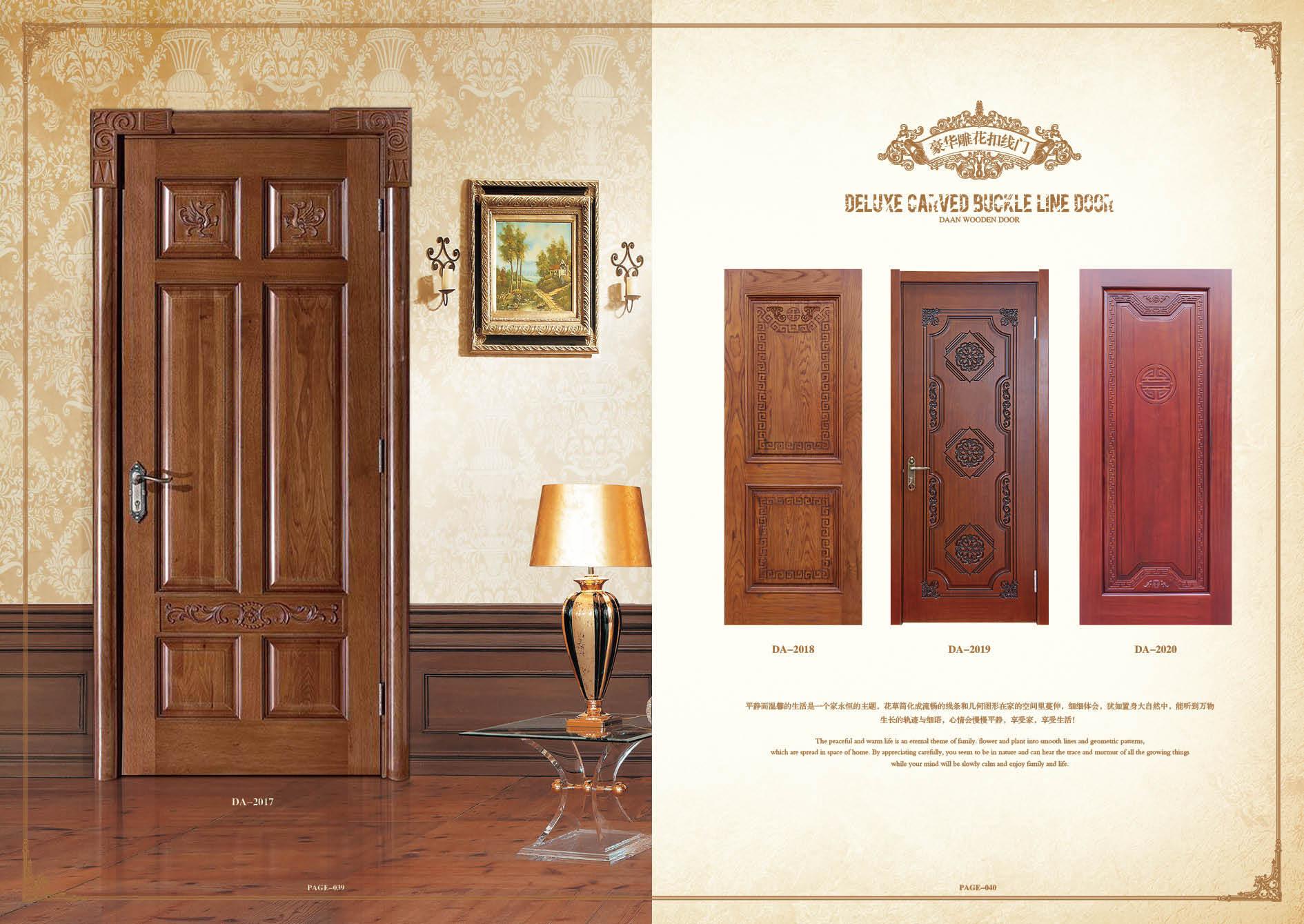 China Interior Engineered Red Oak Veneer Wooden Door Design China