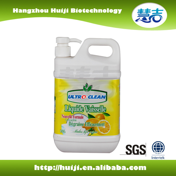 New Formula Quality Natural Dishwashing Liquid (750ml) pictures & photos