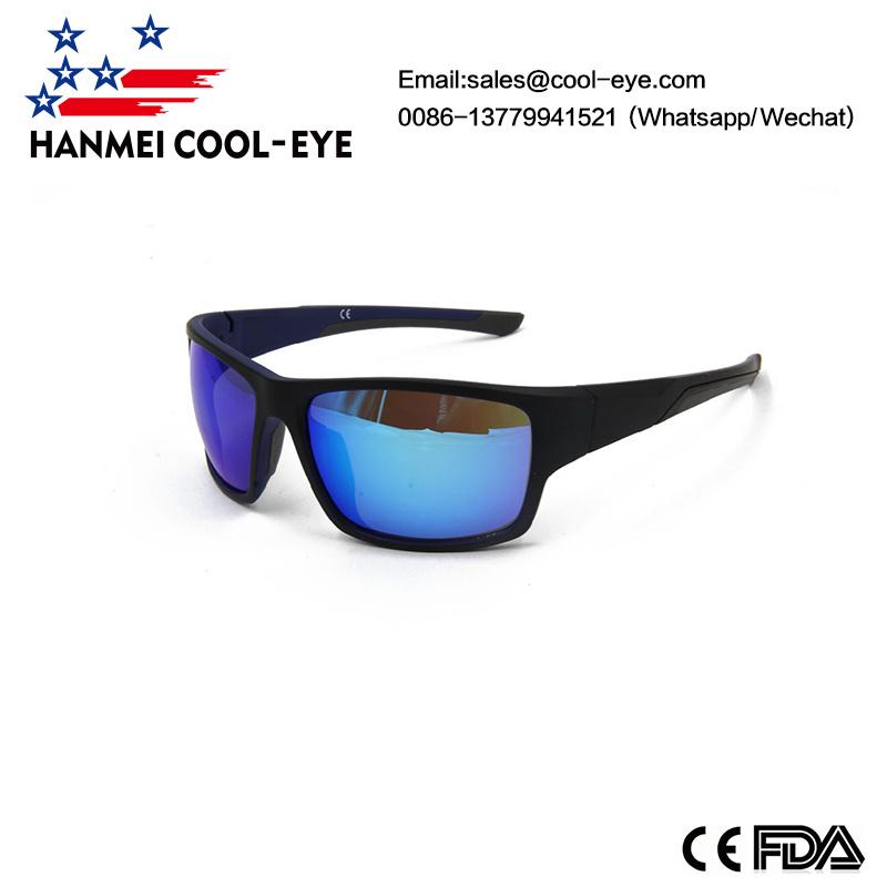 acae901539 China Fishing Sunglasses