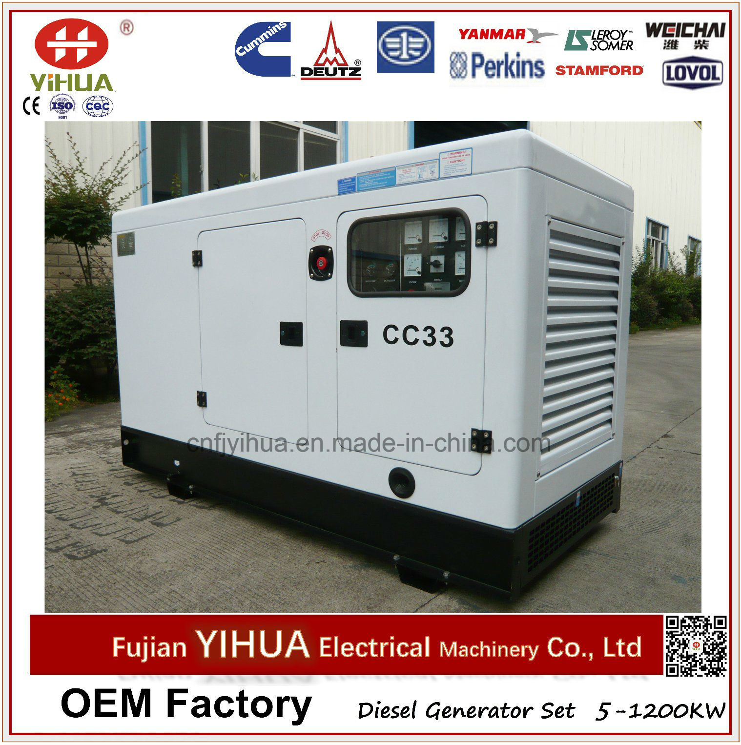 China 30kw 375kva Silent Diesel Generator Set Powered By Cummins Transfer Switch Wiringautomatic Suyang Atsautomatic Engine 4bt39
