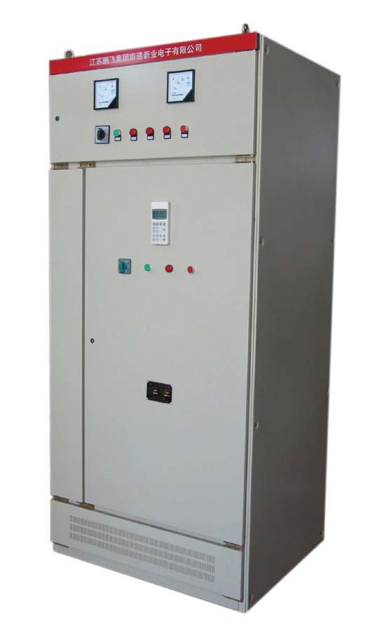 Supply Electrical Control System for Cement Plant