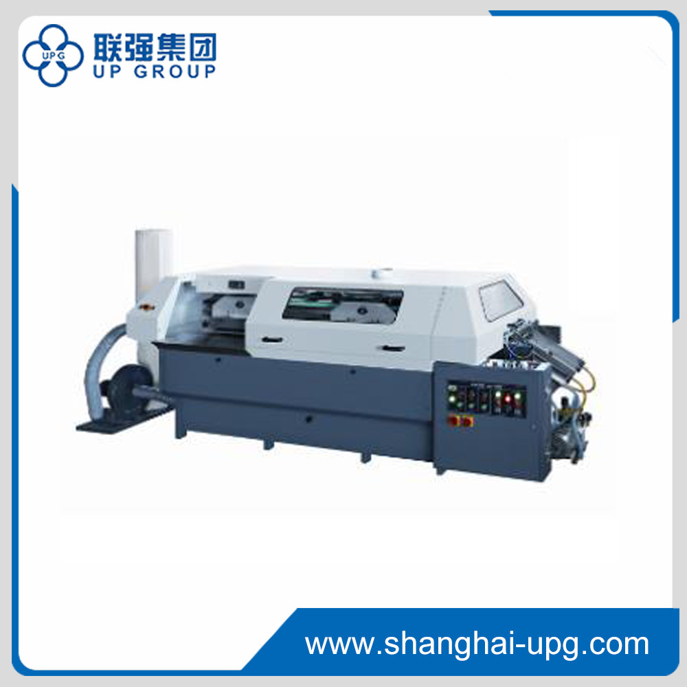 Ellipse Book Binding Machine (LQBT50-4D)
