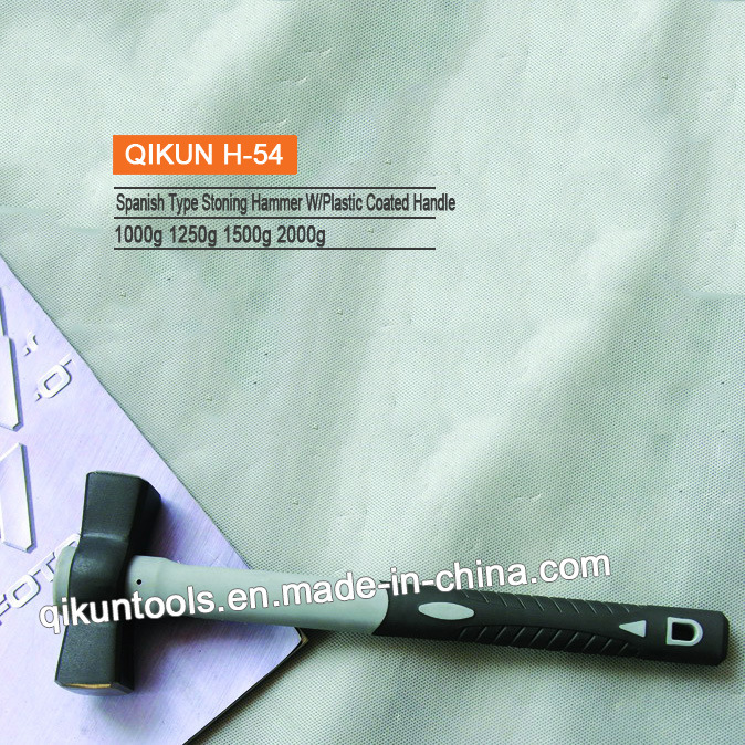 [Hot Item] H-54 Construction Hardware Hand Tools Plastic Coated Handle  Spanish Type Stoning Hammer