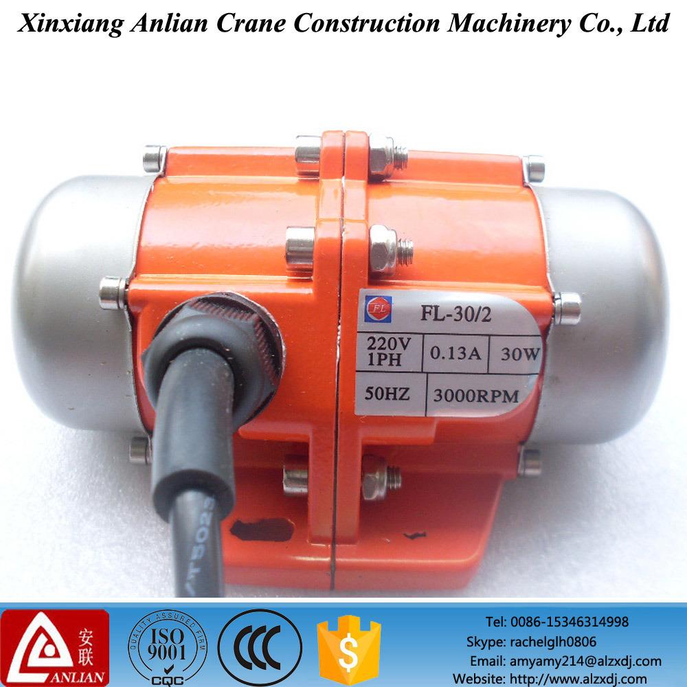 China Mini Vibrating Motor 220V 30W Aluminum Alloy Vibration Motor - China Vibration  Motor, Vibrating Motor