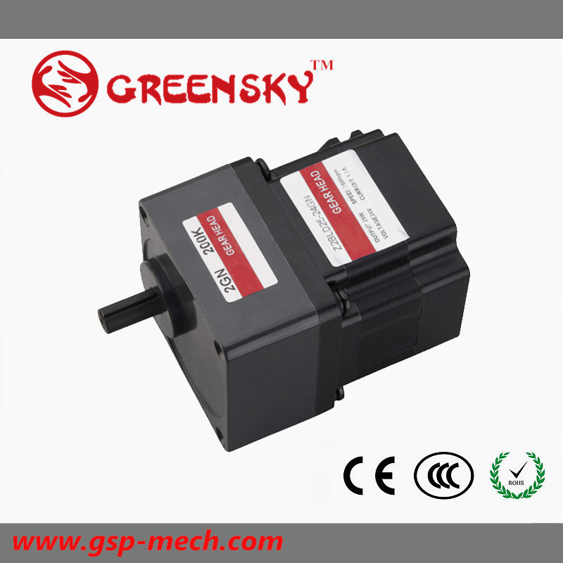 25W Brushless Gear DC Motor for Wheel Chair