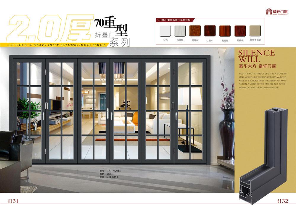 China Whole Aluminium Frame Glass Folding Door