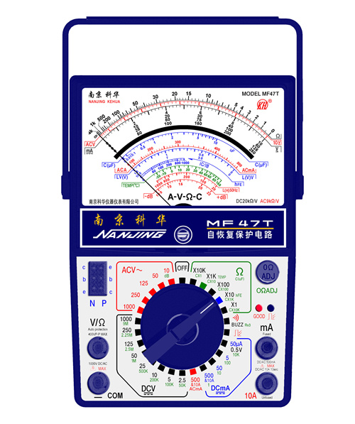 High Quality Analog Multimeter (MF47T) with Ce Certified