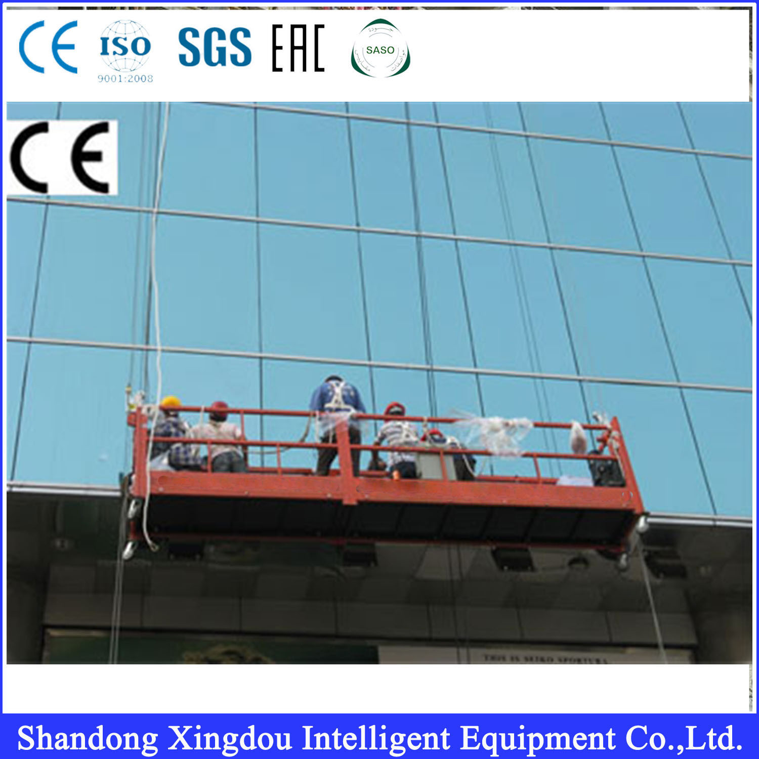 China Trustable Wire Rope Electric Hoist Suspended Platform Cradle ...