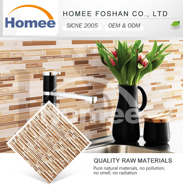 China Brown Strip Wood Grain Thickness 8mm Discounted Tiles Cheap ...