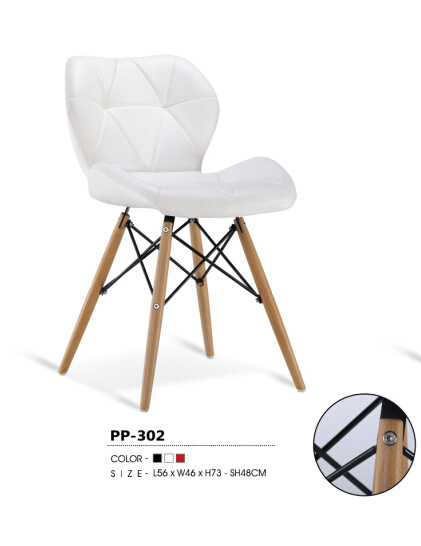 Wood Leather Leisure Chair Outdoor Furniture (PP302)