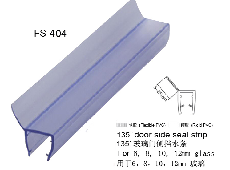 China High Quality Glass Shower Door Waterproof Seal Fs 404 Strip