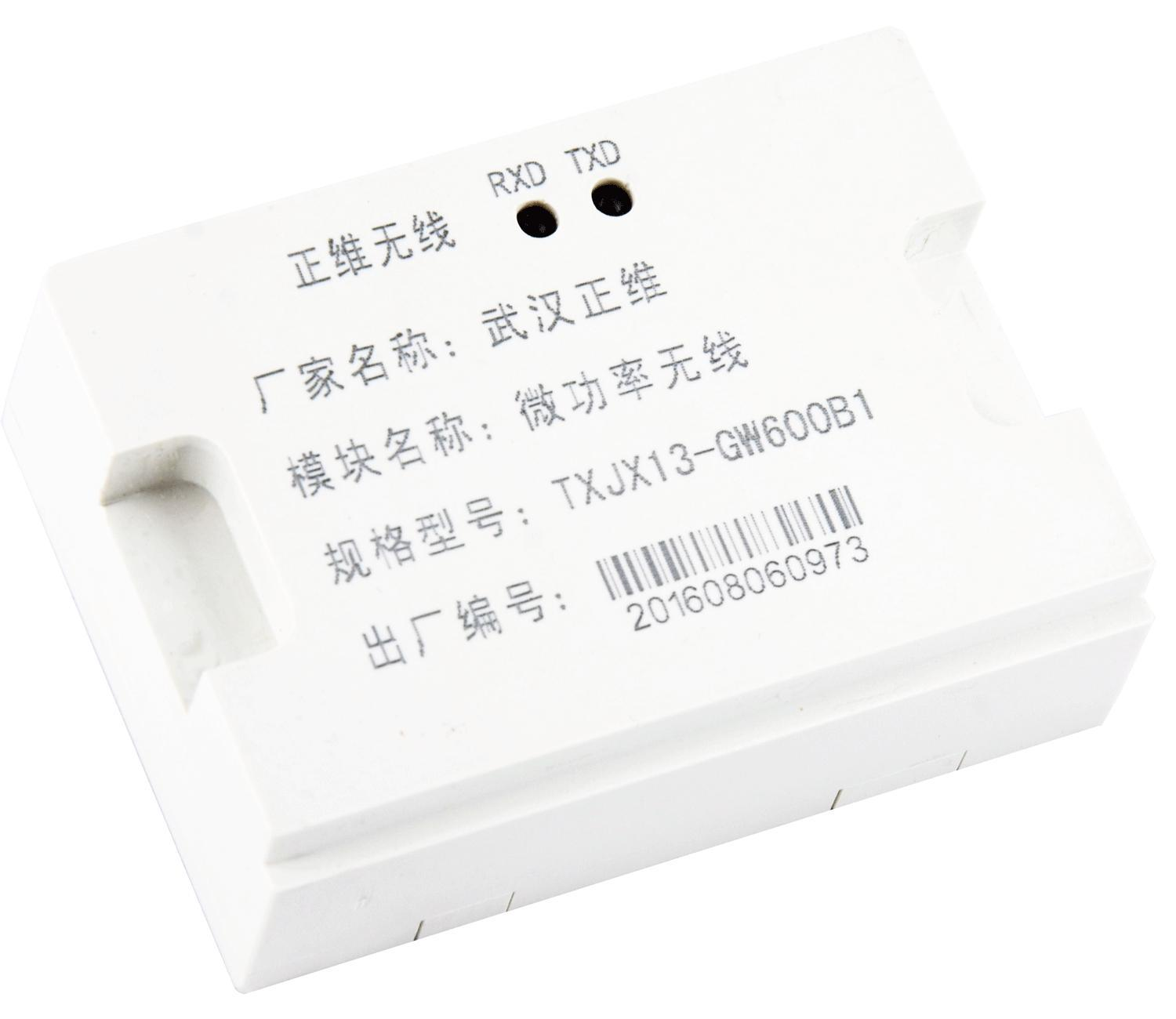 Remote Wireless Electricity Meter Reading Device / Wireless Data Concentrator Module pictures & photos