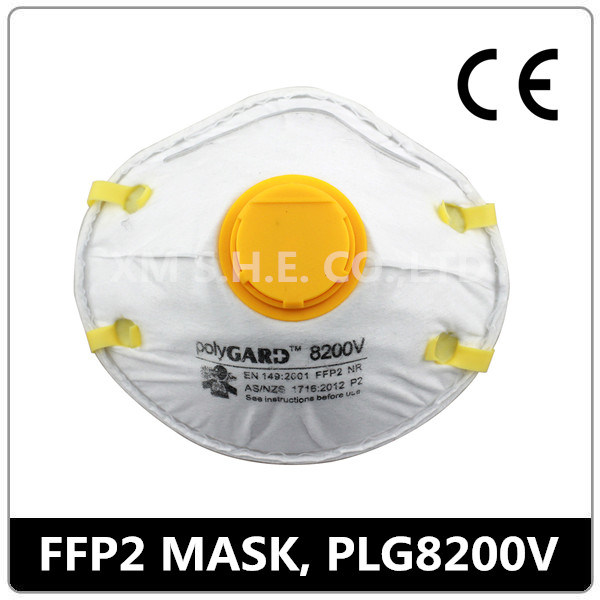 Face Mask with Valve Respirator (8200V)