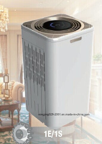 12L/D Home Digital Display Dehumidifying Equipment