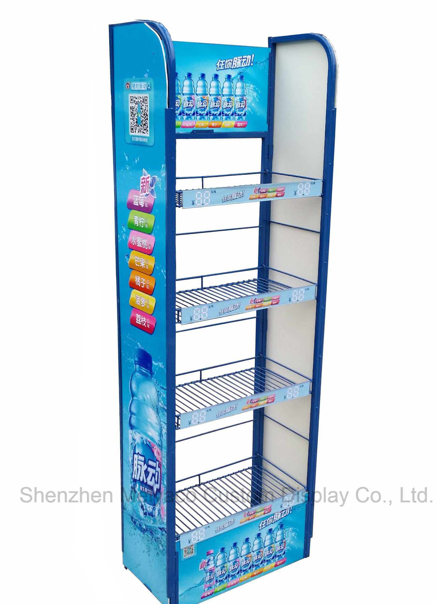 China High Quality 4-Layer Sports Drinks Display Stand Iron Wire ...