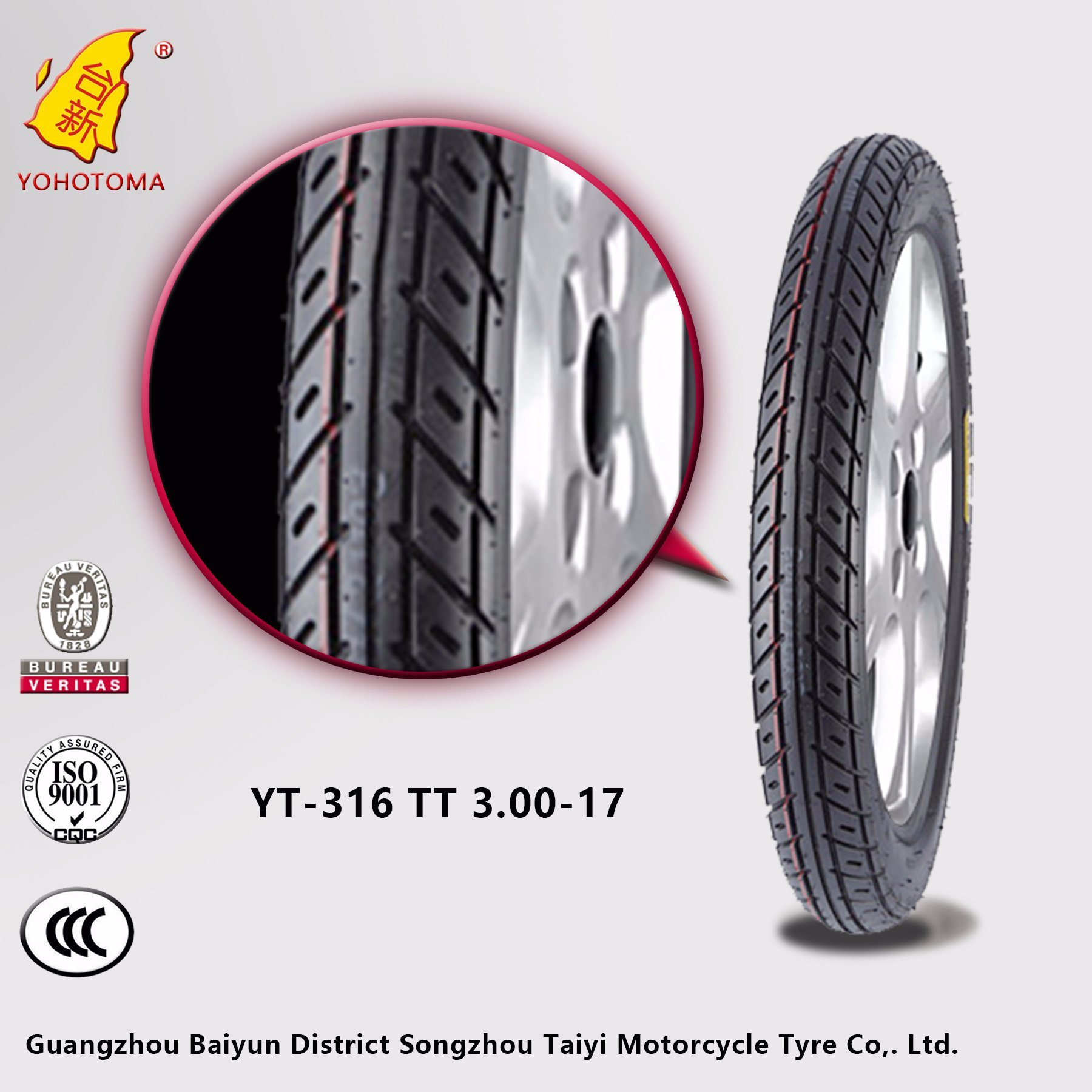 China Bridgestone Motorcycle Tires For Sale Tt 300 17 Yt316 China Harley Davidson Tires Best Motorbike Tyres