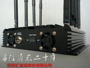 8-CH High Power Indoor Cellular Signal Jammer