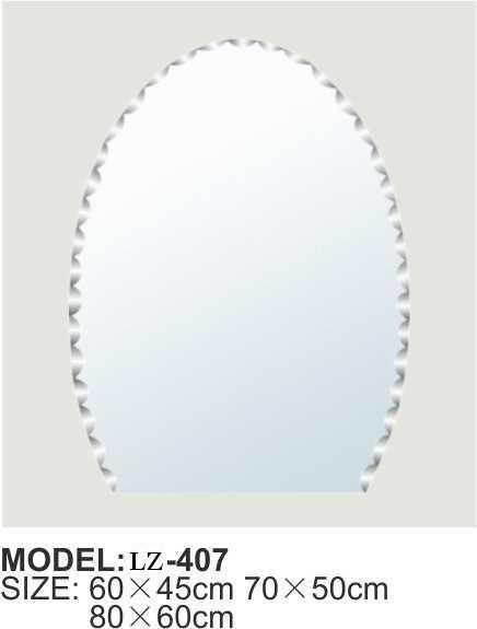 [Hot Item] Oval Shape Beauty Bathroom Sliver Mirrors Made in China