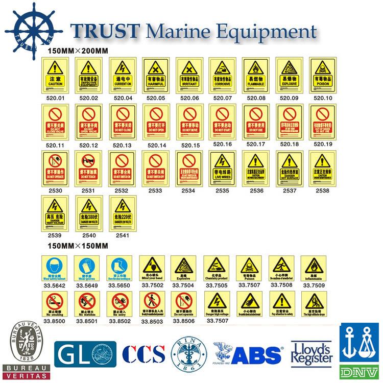 China Marine Photoluminescent Safety Signs Imo Symbol China Imo