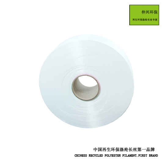 Recycled Environmental Polyester Filament POY.