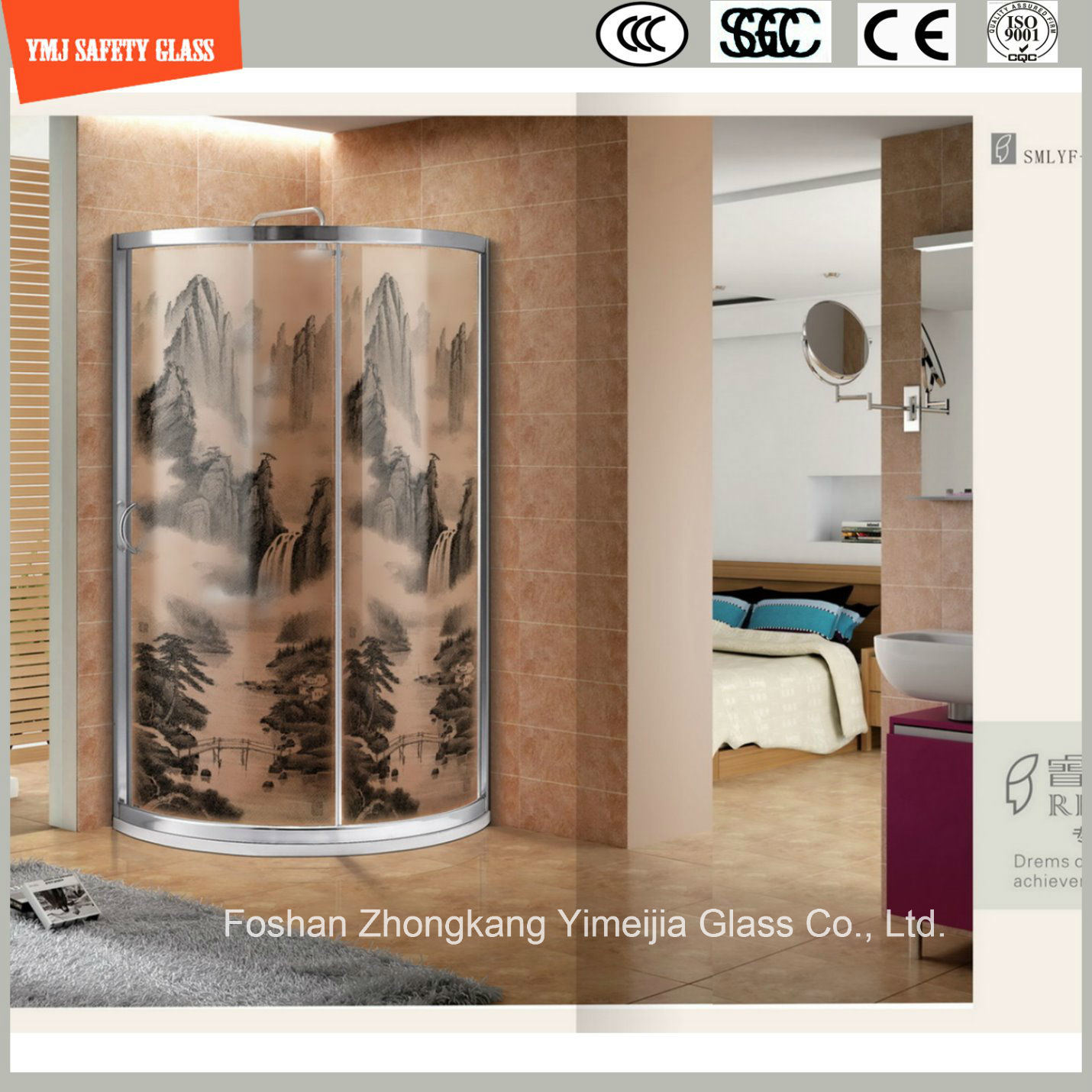 Four Color High Temeprature Screening Print Glass for Shower Cabin