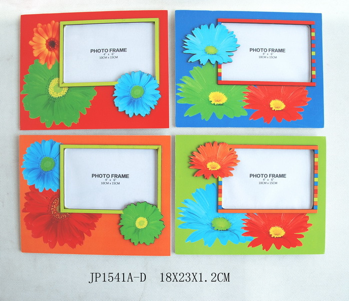 China Daisy Laser Cutting Picture Frames In Mdf China Picture