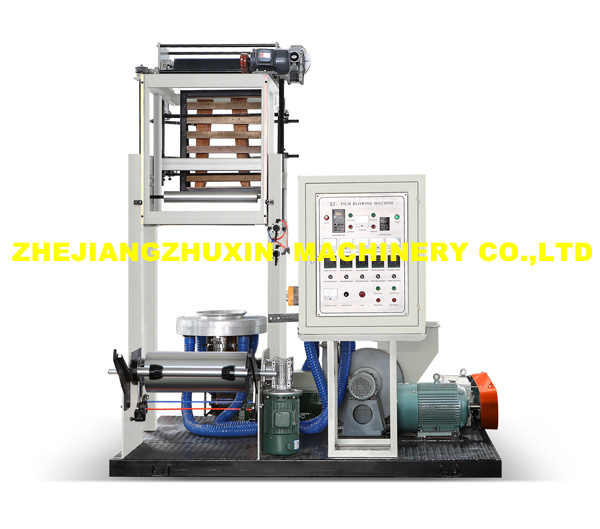 Plastic Film Blowing Machine (Mini SJ-45)