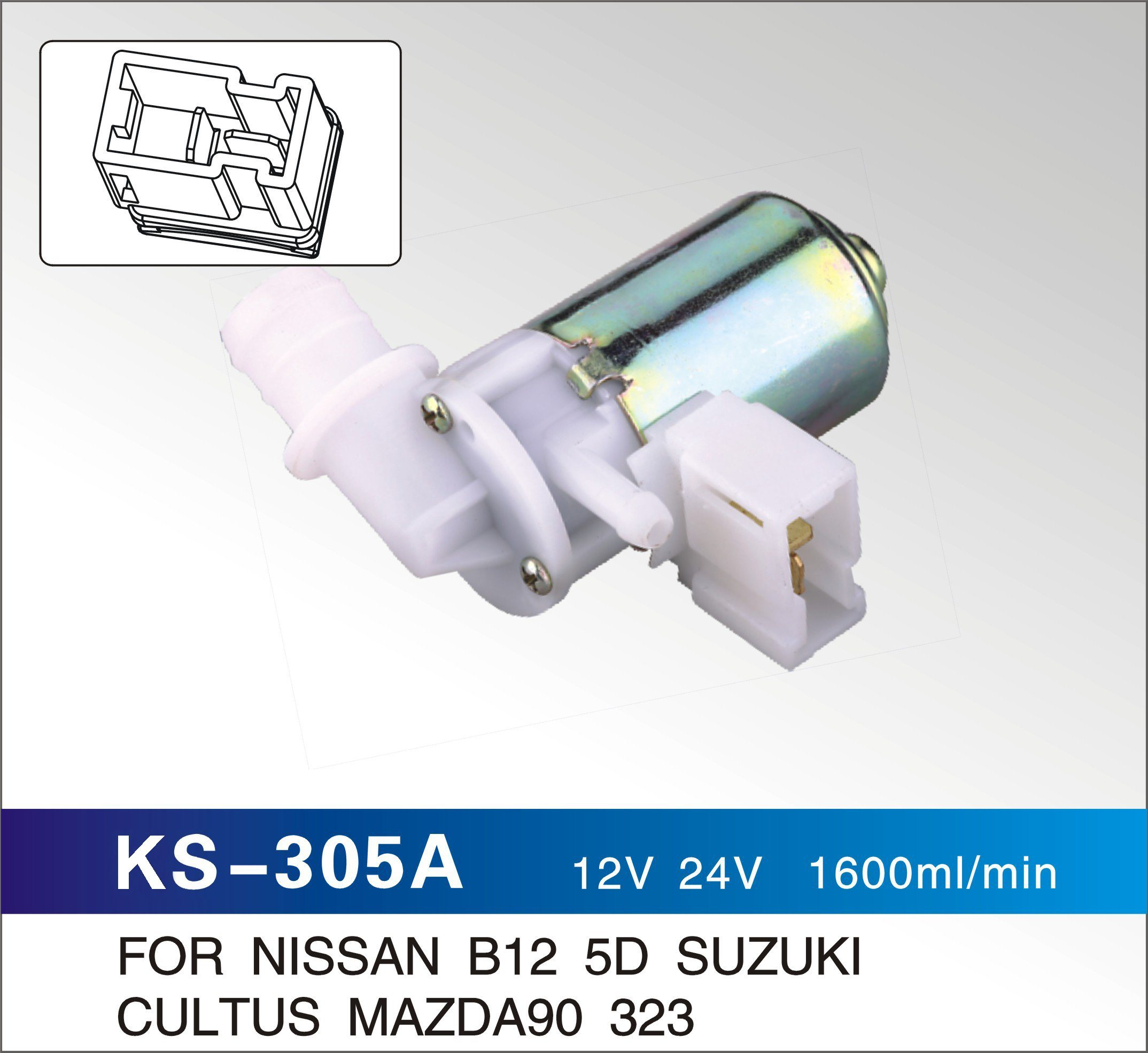 Nissan Sentra Service Manual: Wiper and washer fuse