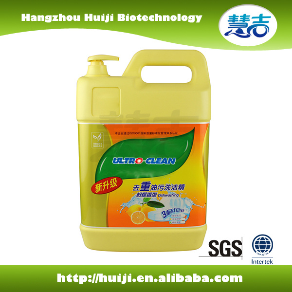 New Formula Quality Natural Dishwashing Liquid (750ml)