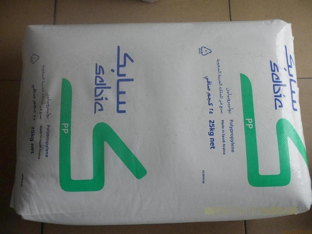 China Sabic PP Resin/PP Granules/PP Pellets Polypropylene