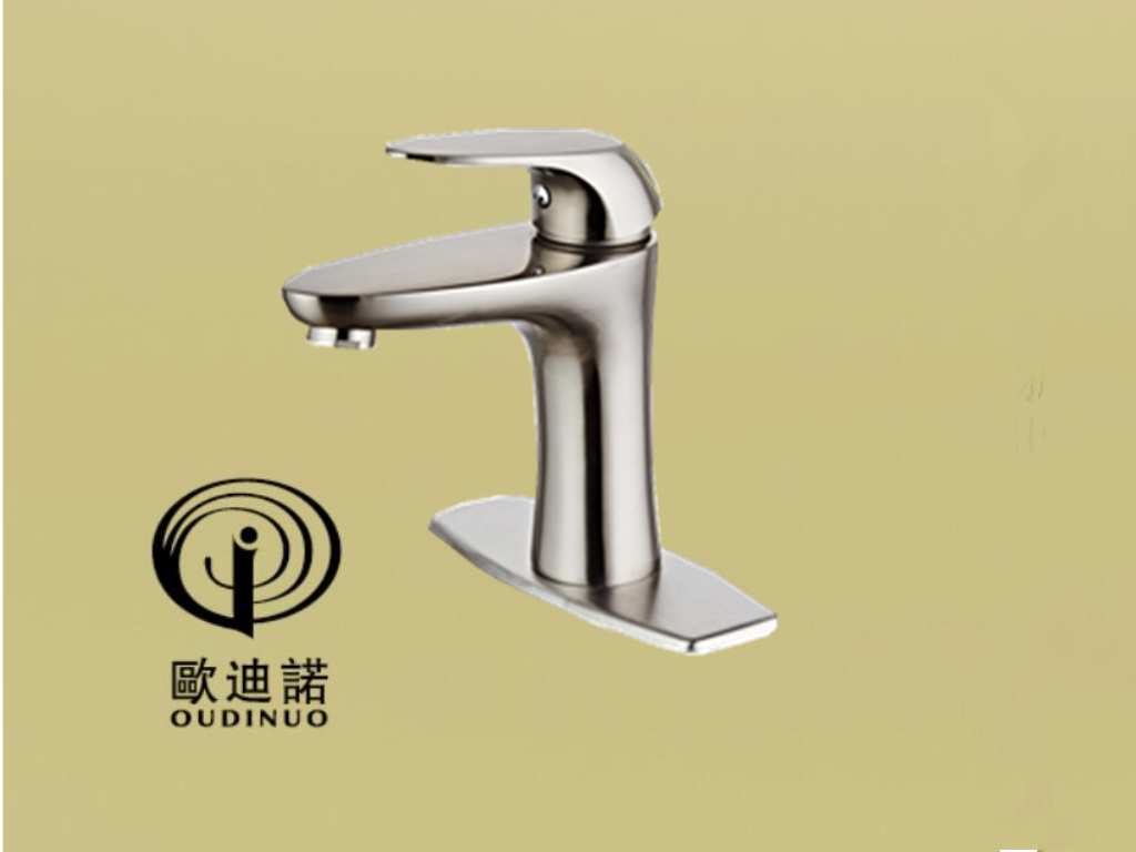 New Design Brass Brushed Single Handle Basin Faucet 70101-1