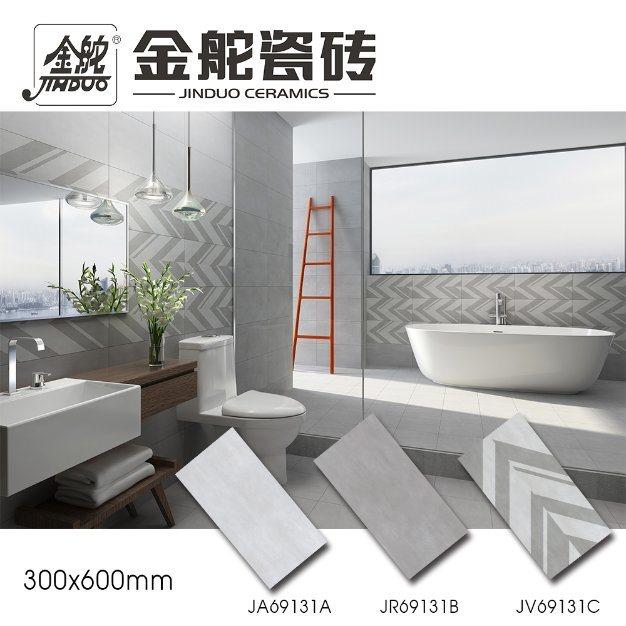 China Modern Grey White Color Ceramic Bathroom Flooring Wall Tiles China Wall Tile Porcelain Tile