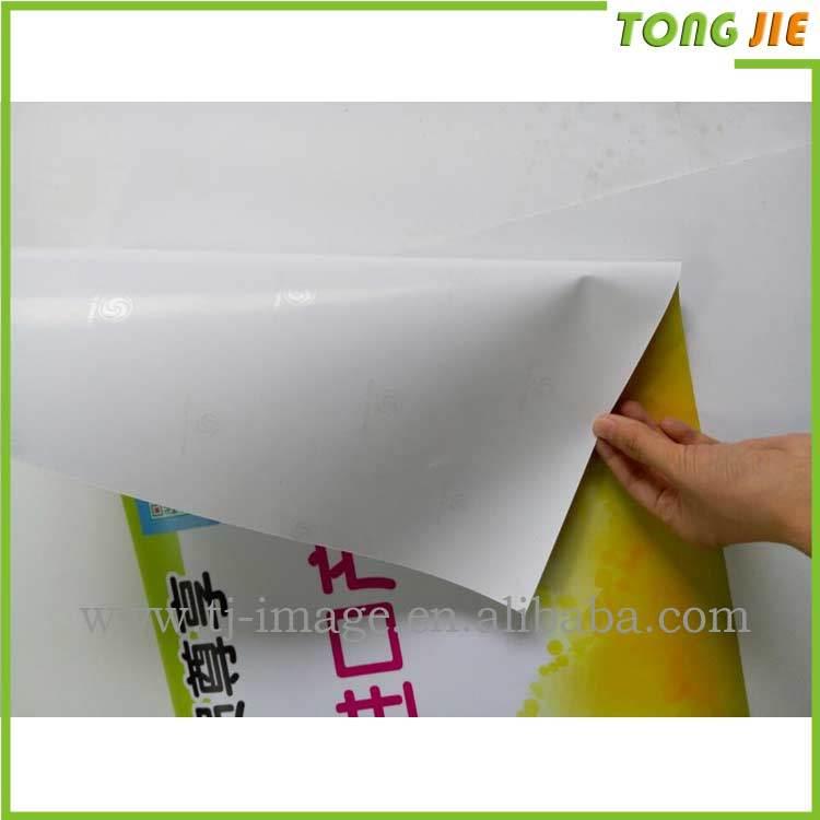 China Tongjie High Quality Cheap 3m Vinyl Sticker Printing Photos
