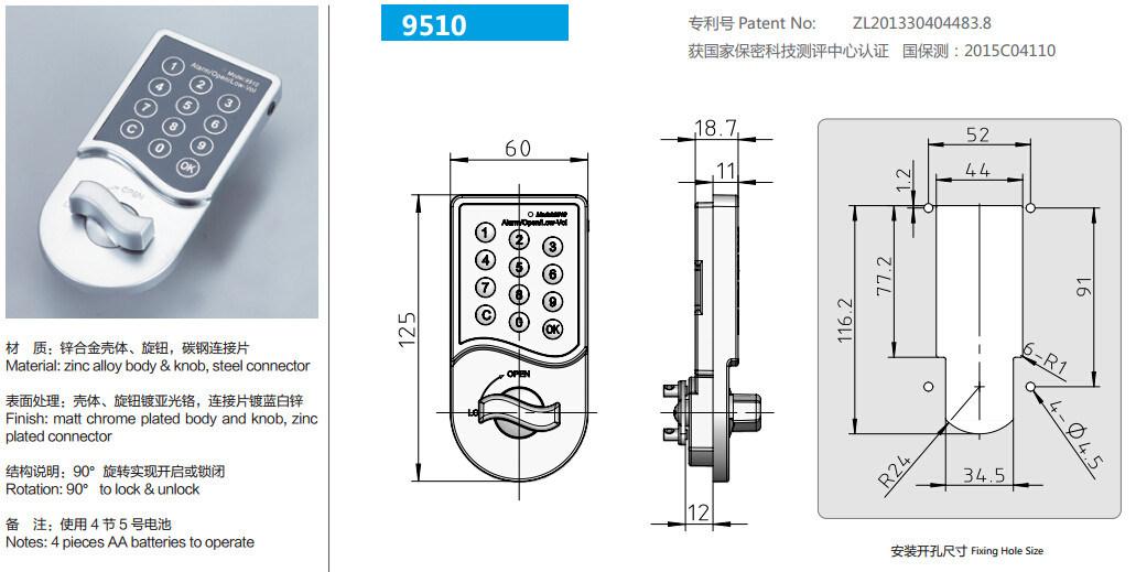 Strange China Wangtong High Security Zinc Alloy Electronic Combination Lock Wiring Cloud Pendufoxcilixyz
