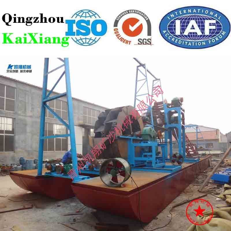 River Sand Dredging and Maintance Bucket Chain Gold Dredger, Sand Mining Machine for Sale pictures & photos