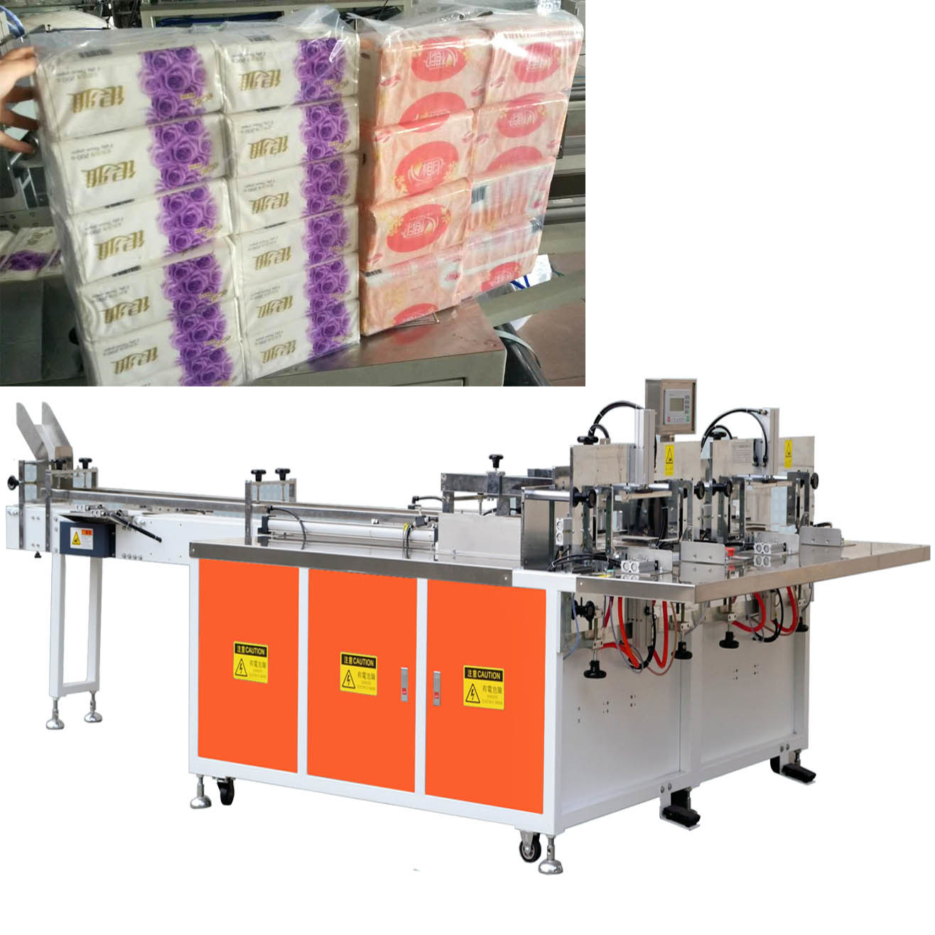 Carry Bag Paper Napkin Machinery Facial Tissue Packing Machine pictures & photos