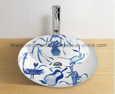 Round Ceramic Basin Color Bathroom Basin (MG-0047)