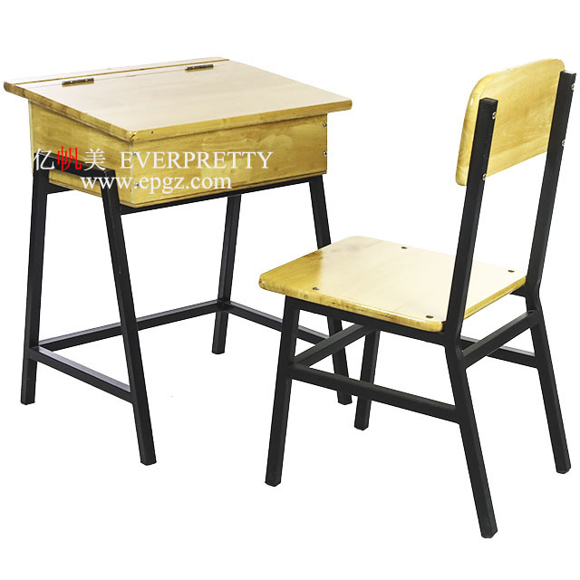 China Child Study Table And Chair Reading Chairs Kids Clearance School Furniture