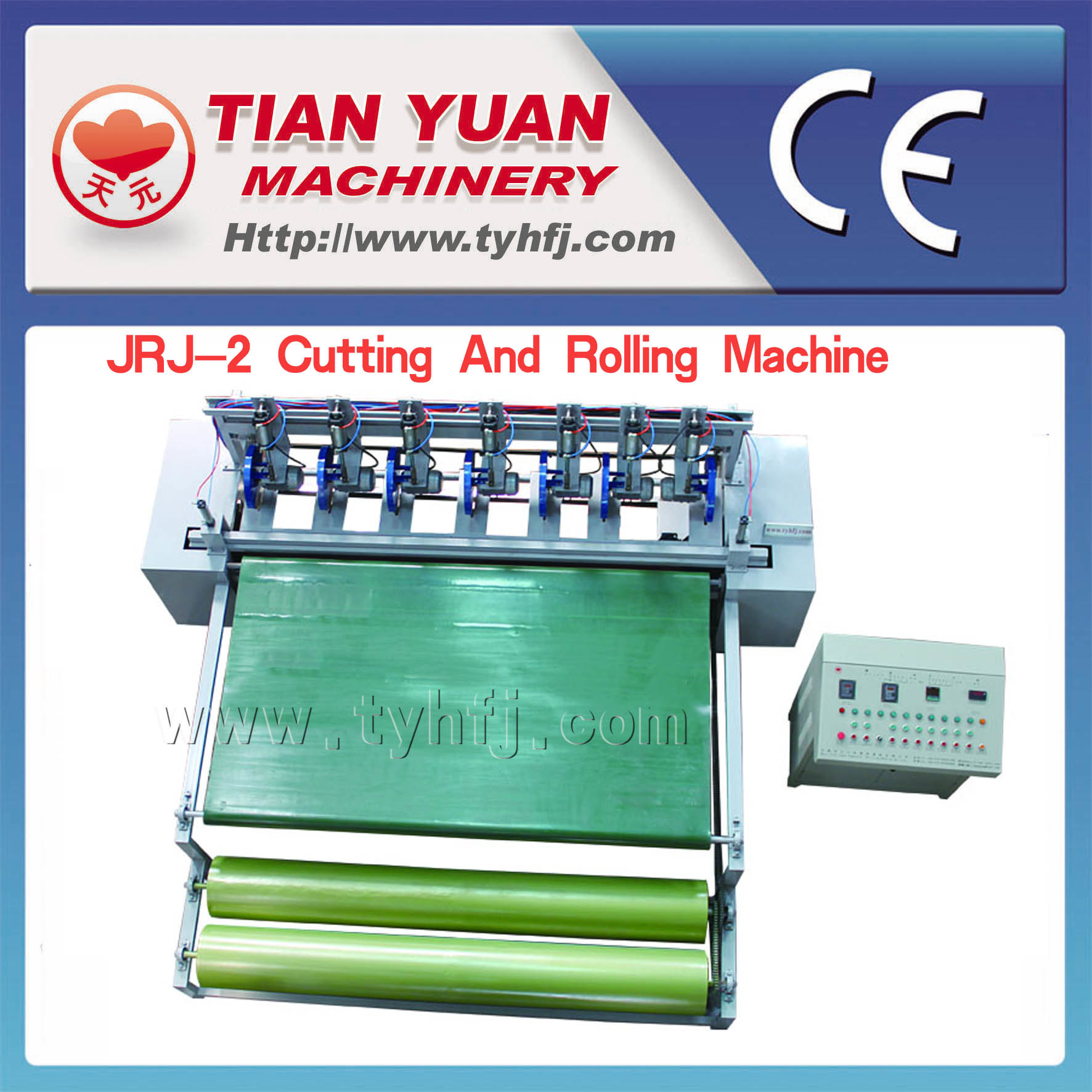 Stiff Wadding Cutting and Coiling Machine (JRJ-2)