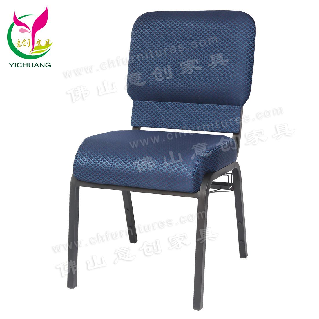 Hot Item Yc G38 11 Modern Design Stackable Dark Blue Fabric With Bookshelf Church Chair