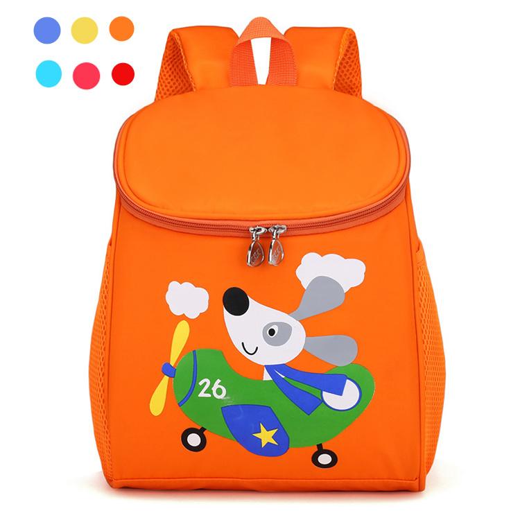 5e9334e68c2a China New Design Girl Child Backpack School Bag for Kindergarten ...