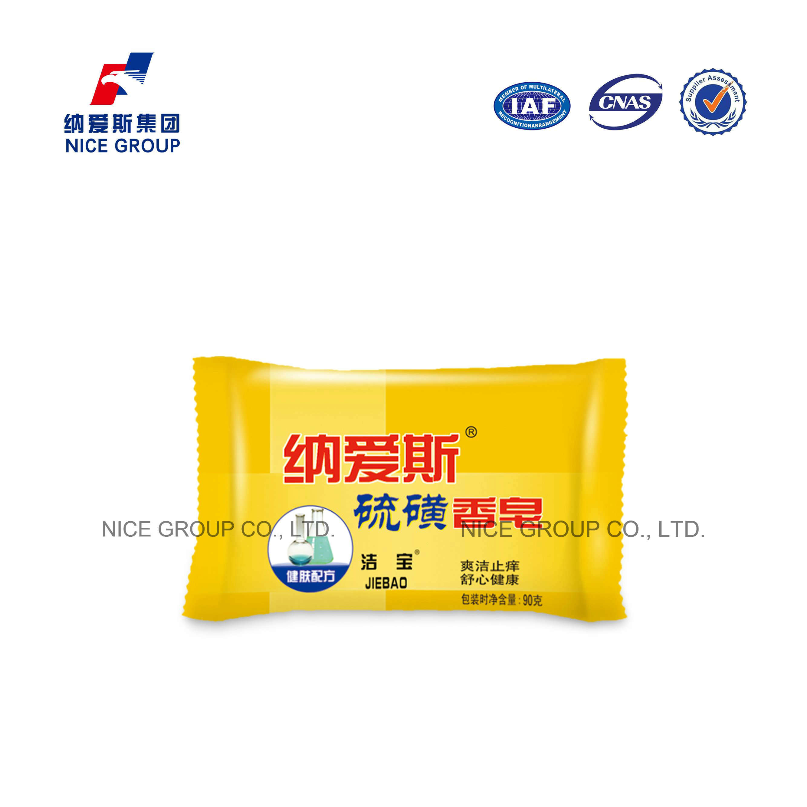 China 90g Nice Brand Sulphur Soap Photos & Pictures - Made