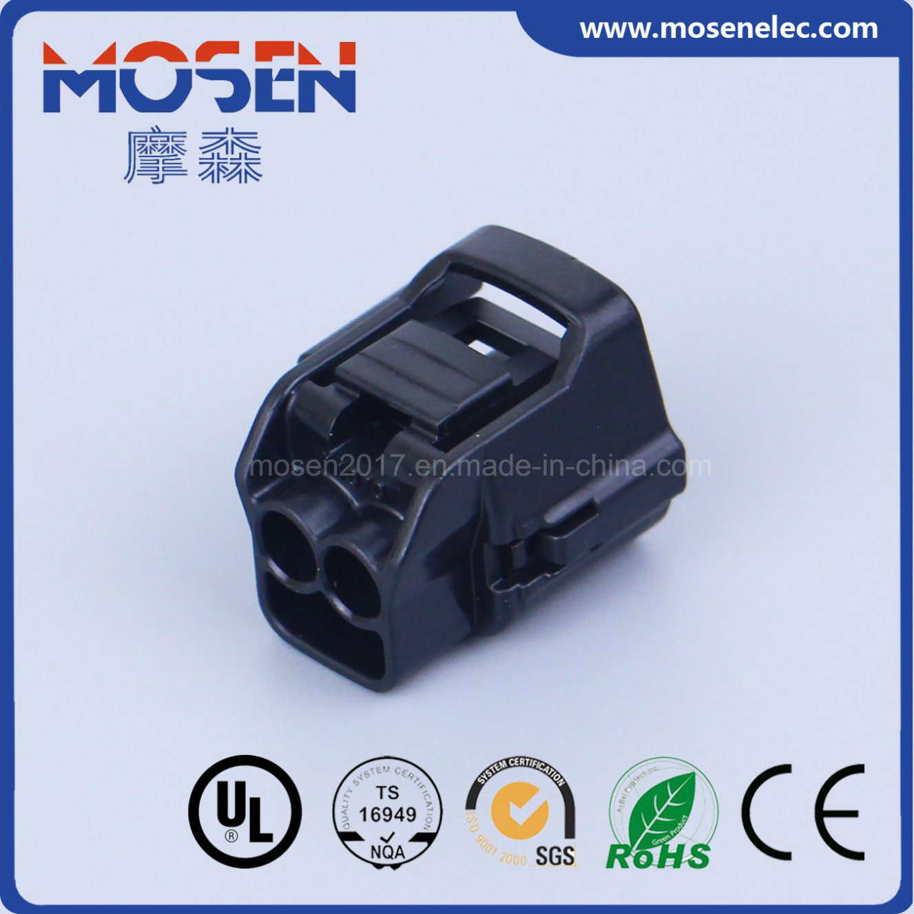 High Voltage Wire Harness Yazaki Free Download Automotive Connectors Images Of China Wiring Connector Logo At