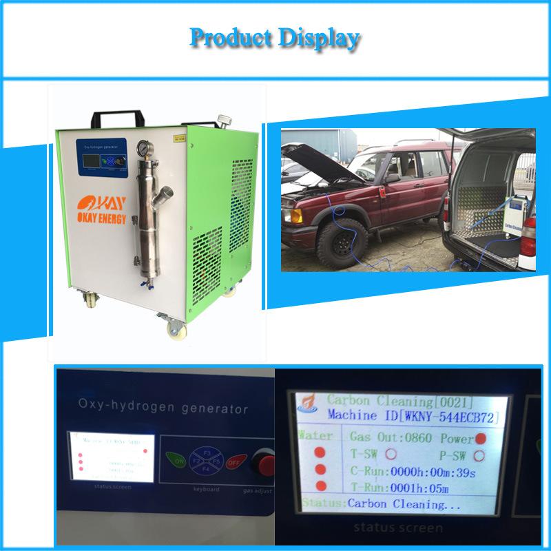 [Hot Item] Engine Power Fuel Efficiency Car Engine Cleaning Hho Generator