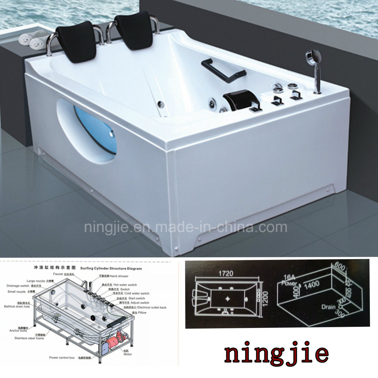 China Special Bathroom Sanitary Ware Double Whirlpool Bathtub (5219 ...
