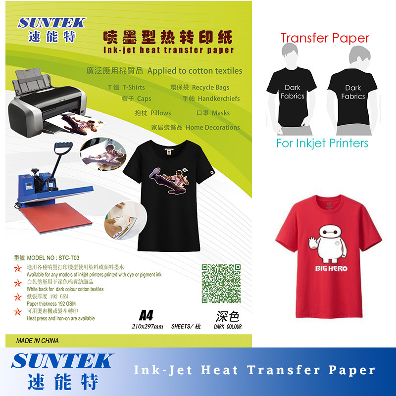 China 192GSM Inkjet T-Shirt Transfer Printing Paper For