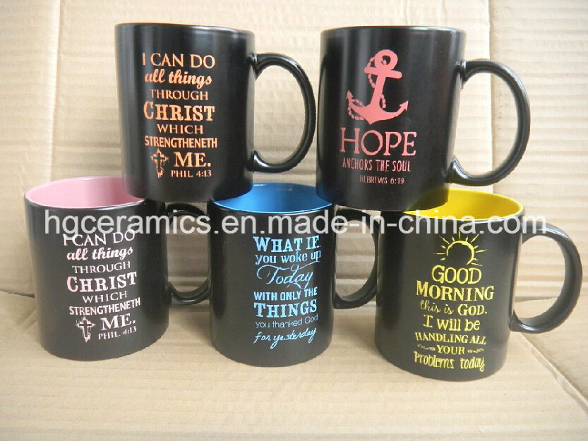 Spray Color Mug. Ceramic Mug with Paint Spray, Spray Mug with Laser Logo pictures & photos