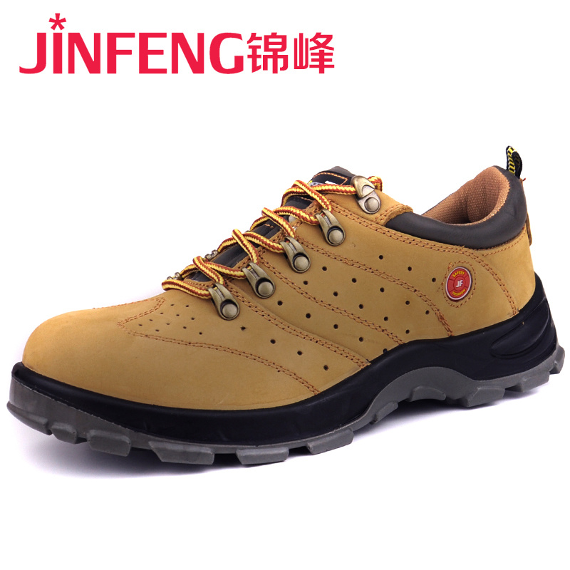 Dark Brown Cow Leather Safety Shoes