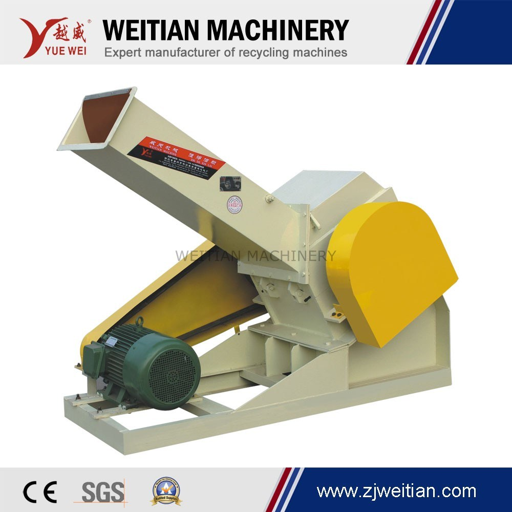 Plastic Pipe Grinding Machine Pipe Crusher